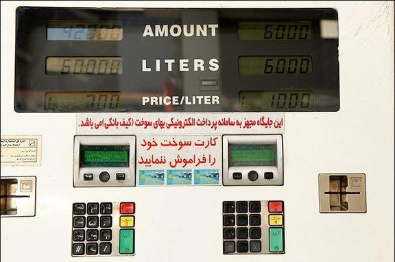 بنزین گران میشود یا سهمیهبندی؟