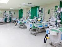 اعلام اولویتهای درمانی تامین اجتماعی در سال جاری
