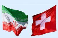 برندهای سوییسی بازار ایران را پر میکنند