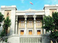 ادغام تجارت بینالملل در وزارت امور خارجه چه نتایجی دارد؟