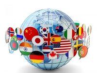 ۷ اقتصاد برتر جهان معرفی شد