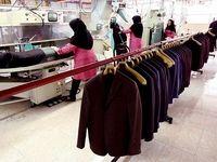 نارضایتی فعالان صنعت پوشاک در مقابل خوشبینی مقامات/ کمبود مواد اولیه و نقدینگی بلای جان صنعت