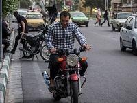 هوای تهران عصر امروز دوباره طوفانی میشود