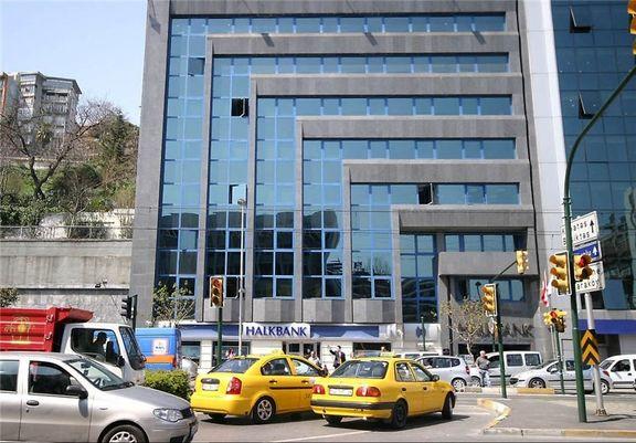 تهدید هالک بانک ترکیه به خاطر دور زدن تحریم ایران