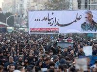 حضور پر شور مردم تهران در تشییع سردار سلیمانی +فیلم