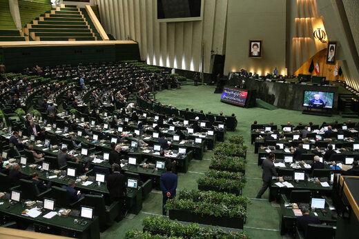 پای مجلس به ماجرای انتشار ویروس ایدز باز شد