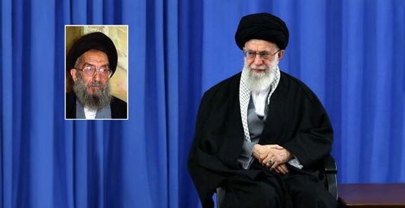رهبر معظم انقلاب درگذشت آیتالله میرمحمدی را تسلیت گفتند