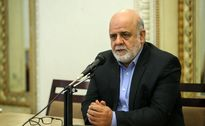 مرزهای ایران و عراق مرزهای همکاریهای مشترک است
