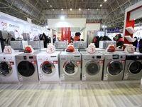 کاهش ۷۰درصدی خرید و فروش در بازار لوازم خانگی