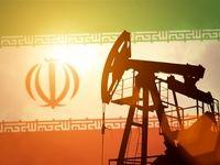 آمریکا به عراق معافیت ۴۵ روزه از تحریمهای ایران داده است