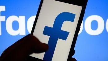 همکاری تازه فیس بوک و ارتش آمریکا