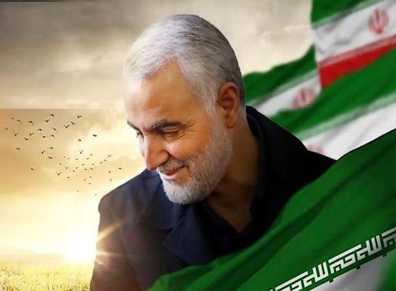 تسلیت وزیر سابق امور اقتصادی و دارایی به مناسبت شهادت سردار قاسم سلیمانی