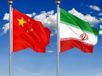آب در هاون کوبیدن آمریکا در مقابل چین و ایران