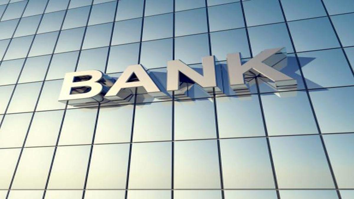 افزایش میزان سپردههای بانکی و تسهیلات/ مردم چقدر در بانکها ذخیره کردند؟