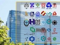 بانکهای دولتی 2900میلیارد از اموال فروخته شده را برنگرداندند
