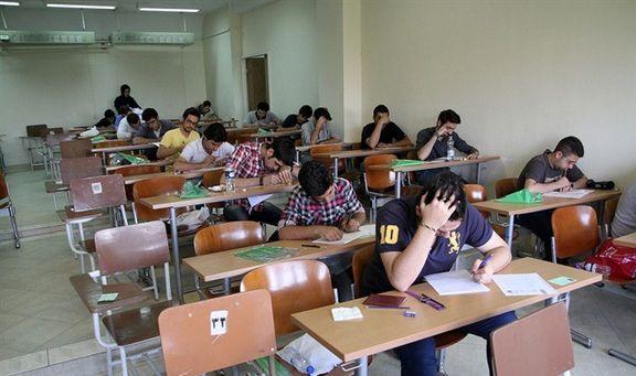 امتحانات دانش آموزان دبیرستانی کی برگزار میشود؟