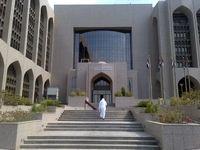 توصیههای بانک مرکزی امارات برای کاهش تاثیرات اقتصادی شیوع کرونا