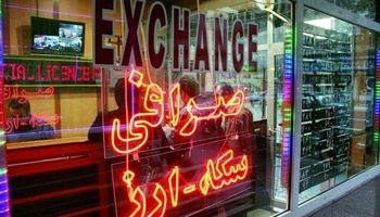 بازار متشکل ارزی تیرماه راهاندازی میشود