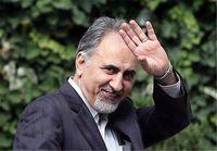 پست اینستاگرامی شهردار جدید تهران +عکس