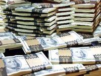 قفل چین بر وام ٥٤ میلیارد دلاری