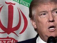 «نگرانی» دوباره دولت آمریکا درباره اینترنت ایران