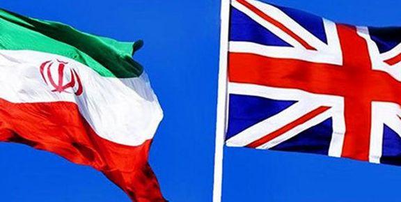 هشدار وزارت خارجه انگلیس درباره سفر دو تابعیتیها به ایران