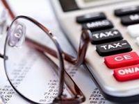 امروز؛ آخرین مهلت ارائه اظهارنامه مالیاتی