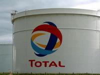 توافق جدید نفتی ایران-توتال
