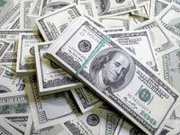 کاهش قیمت ۲۸ارز بانکی