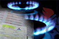 بالاترین اتلاف انرژی برای ادارههای دولتی است