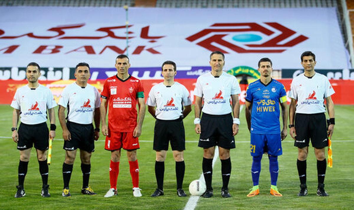 دربی استقلال و پرسپولیس در جام حذفی