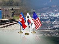 کره شمالی دخالتهای واشنگتن در روابط دو کره را محکوم کرد