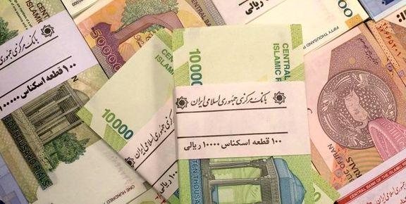 عیدی کارکنان دولت در چه وضعیتی است؟ +سند