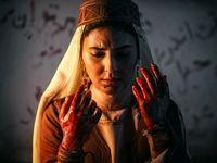 دست آلوده به خون بازیگر زن +عکس