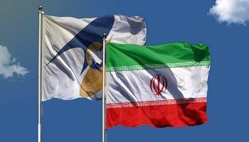 ارتباط تجاری ایران و اتحادیه اوراسیا را با نگاه ملی بسنجیم