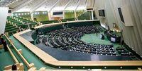 طرح مجلس برای حذف دلار از معاملات خارجی