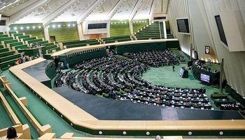جزئیات دستور جلسه هفته آینده صحن علنی مجلس