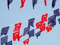 اتحادیه اروپا کمک مالی به ترکیه را متوقف میکند