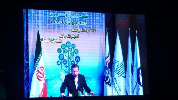 تلاش خارجیها برای ورود به اپراتور فیبر نوری ایران