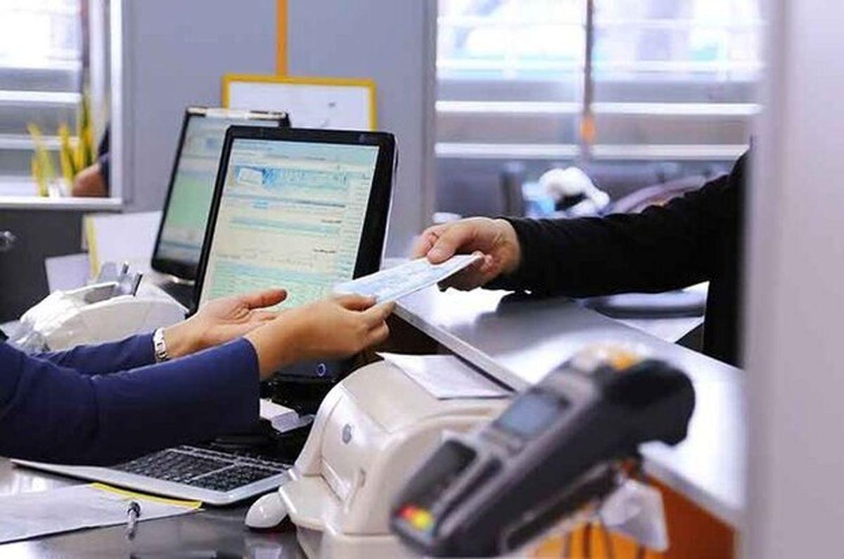 معافیت مالیاتی سود سپردههای بانکی اعلام شد