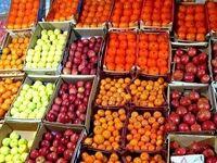 قیمت انواع میوه و ترهبار در سطح شهر