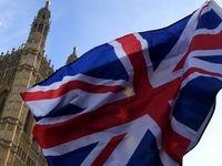 ثبت بدترین عملکرد اقتصادی 10سال اخیر انگلیس