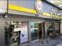 پرداخت تسهیلات بانک ملّی ایران در بخش صنعت