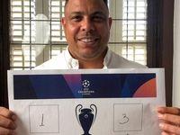 پیش بینی رونالدو از فینال لیگ قهرمانان اروپا +عکس