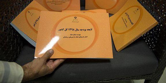پاسخ سخنگوی ستاد بودجه۹۸ به اظهارات خطیب جمعه تهران