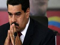 فرار 1میلیون ونزوئلایی به کلمبیا