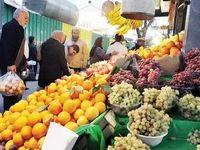 قیمت میوه شب عید در تهران اعلام شد