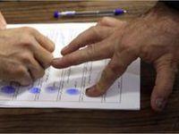 ضرورتی برای درج اثر انگشت با استامپ وجود ندارد