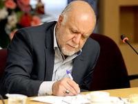 عضو جدید هیئت مدیره شرکت ملی پتروشیمی منصوب شد