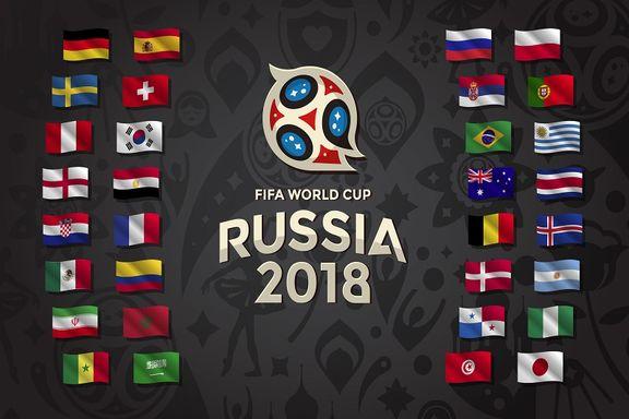 ایران تنها کشور فاقد گروه خبری تلویزیونی در جام جهانی!